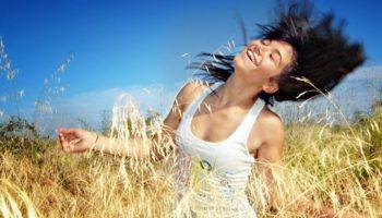 Уменьшите стресс с помощью травы