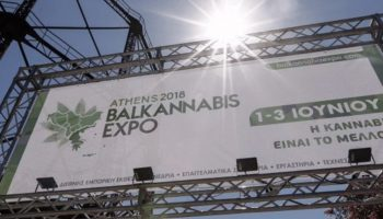 Greece: Balkannabis, the show dedicated to the cultivation and consumption of cannabis