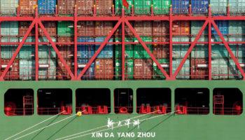 trumfadministration, Kina, takster, fordampere, skatter