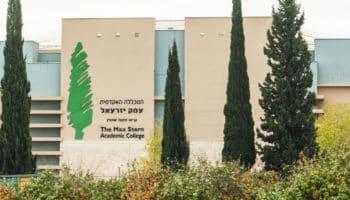 specialiseret eksamensbevis, Israel, medicinsk cannabis