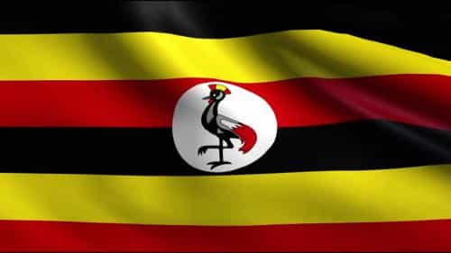 виробництво, Уганда