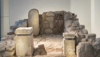 rites religieux israel