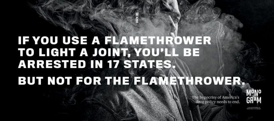 вензель огнемета